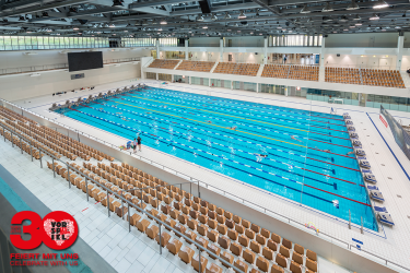 Aquatics center SSE in Berlin